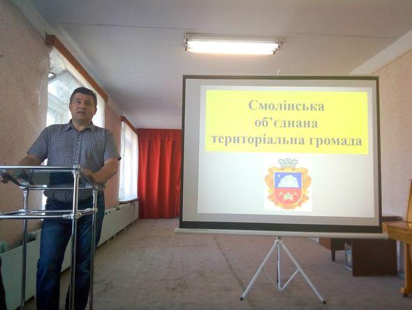 Смолінська ОТГ – кандидат програми DOBRE