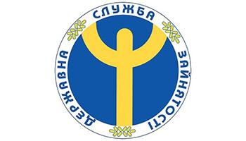 Час створити ефективне резюме: служба зайнятості Кіровоградщини запрошує на вебінар