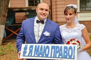 На Кіровоградщині 38 пар готуються стати на весільний рушник на День закоханих