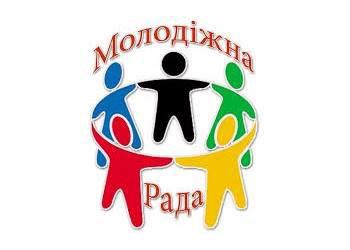 У Смолінській ОТГ створено молодіжну раду!