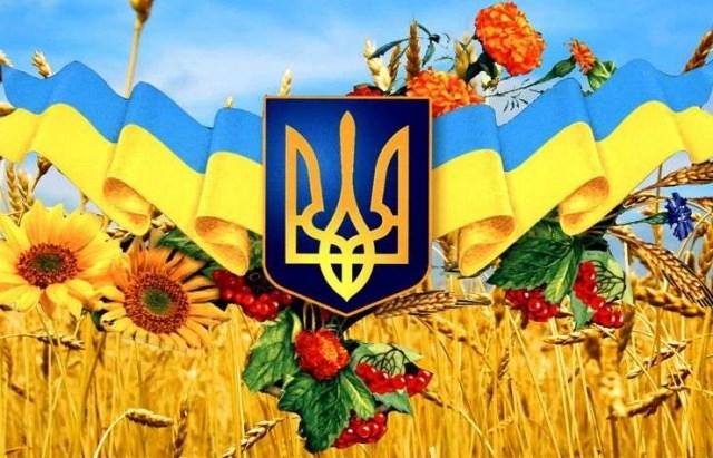 Cвятковий концерт присвячений Дню Конституції України та Дню молоді