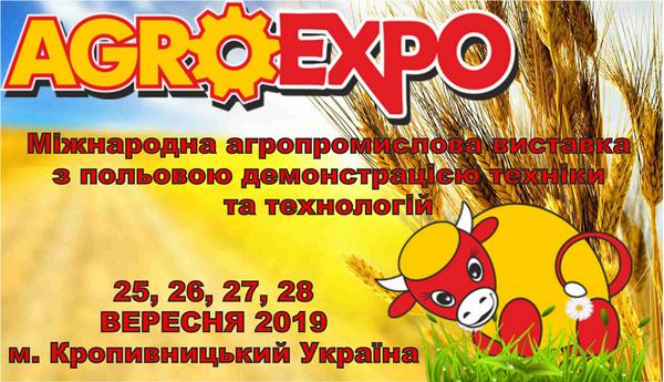 AGROEXPO-2019!