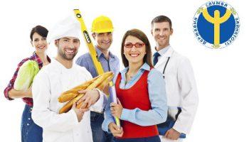У листопаді безробітні Кіровоградщини можуть безкоштовно здобути близько 20 професій