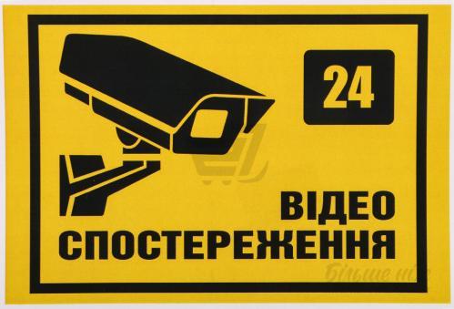 Днями у Смолінській ОТГ завершилися роботи з встановлення камер відеоспостереження.