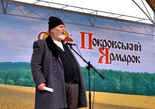 ОРГАНІЗАТОРИ «AGROEXPO-2020» ЗАПРОШУЮТЬ НА ПОКРОВСЬКИЙ ЯРМАРОК!
