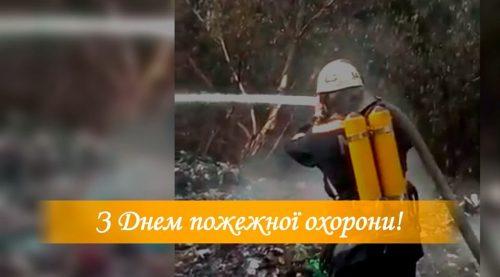 ШАНОВНІ ПРАЦІВНИКИ ДПРЧ-34!